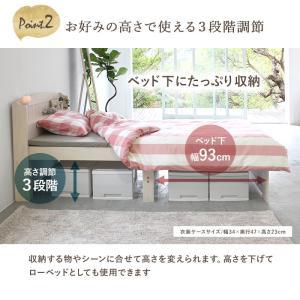 ベッドフレーム すのこベッド セミダブル セミダブルベッド 宮付きすのこベッド 高さ調節 ベッドフレームのみ SD|kaguhonpo|04