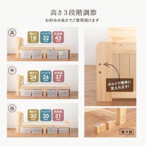 ベッドフレーム すのこベッド セミダブル セミダブルベッド 宮付きすのこベッド 高さ調節 ベッドフレームのみ SD|kaguhonpo|05
