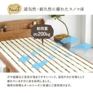 ベッドフレーム すのこベッド セミダブル セミダブルベッド 宮付きすのこベッド 高さ調節 ベッドフレームのみ SD|kaguhonpo|06