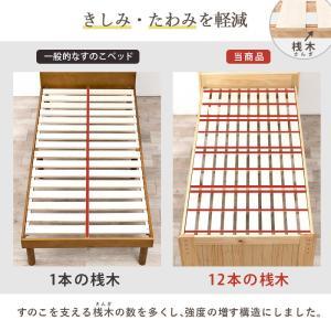 ベッドフレーム すのこベッド セミダブル セミダブルベッド 宮付きすのこベッド 高さ調節 ベッドフレームのみ SD|kaguhonpo|07