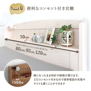 ベッドフレーム すのこベッド セミダブル セミダブルベッド 宮付きすのこベッド 高さ調節 ベッドフレームのみ SD|kaguhonpo|08