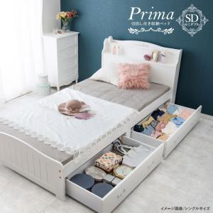 すのこベッド シングル 木製 収納ベッド 姫系 棚コンセント付き 引出し付きすのこベッド セミダブル フレームのみ Prima プリマ|kaguhonpo|02