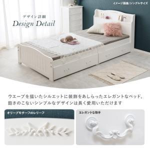 すのこベッド シングル 木製 収納ベッド 姫系 棚コンセント付き 引出し付きすのこベッド セミダブル フレームのみ Prima プリマ|kaguhonpo|03