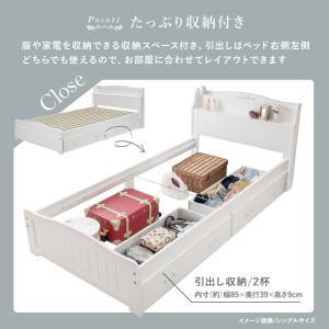 すのこベッド シングル 木製 収納ベッド 姫系 棚コンセント付き 引出し付きすのこベッド セミダブル フレームのみ Prima プリマ|kaguhonpo|04