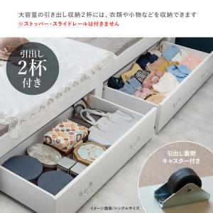 すのこベッド シングル 木製 収納ベッド 姫系 棚コンセント付き 引出し付きすのこベッド セミダブル フレームのみ Prima プリマ|kaguhonpo|05