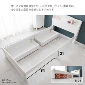 すのこベッド シングル 木製 収納ベッド 姫系 棚コンセント付き 引出し付きすのこベッド セミダブル フレームのみ Prima プリマ|kaguhonpo|06