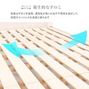 すのこベッド シングル 木製 収納ベッド 姫系 棚コンセント付き 引出し付きすのこベッド セミダブル フレームのみ Prima プリマ|kaguhonpo|07