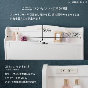 すのこベッド シングル 木製 収納ベッド 姫系 棚コンセント付き 引出し付きすのこベッド セミダブル フレームのみ Prima プリマ|kaguhonpo|08
