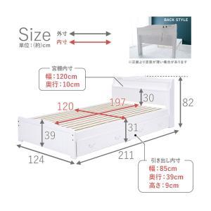 すのこベッド シングル 木製 収納ベッド 姫系 棚コンセント付き 引出し付きすのこベッド セミダブル フレームのみ Prima プリマ|kaguhonpo|10