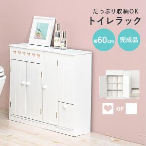 トイレ 収納 おしゃれ トイレ 収納 生理用品 トイレ 収納 棚 トイレラック おしゃれ ハート ワ...