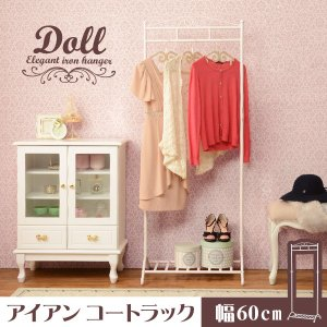 ドールハウスの様な家具シリーズ。 オシャレなデザインで魅せる収納を楽しめます。  【サイズ(約)cm...