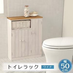 トイレ 収納 ラック おしゃれ スリム トイレラック  トイレ用品 トイレ収納棚 カゴ付き ワイドタイプ|kaguhonpo