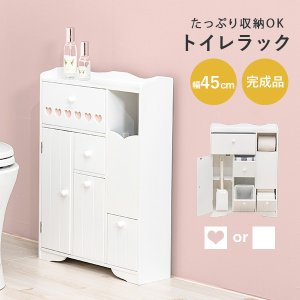 トイレ 収納 おしゃれ トイレ 収納 生理用品 トイレ 収納 棚 トイレラック おしゃれ ハート ホワイト|kaguhonpo