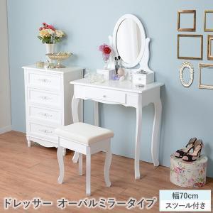 ドレッサー オーバルミラータイプ 幅75cm スツール付き Lily リリィ(ドレッサーテーブル 姫系 鏡 丸型 白 可愛い コンパクト 椅子付)|kaguhonpo