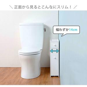 トイレ収納 トイレラック スリム ラック 隙間収納 掃除用具 収納 トイレットペーパー収納 サニタリー収納 おしゃれ 白 ホワイト|kaguhonpo|04