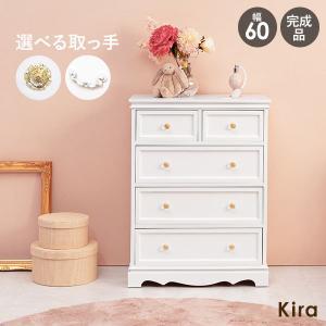 チェスト 4段 チェスト 木製 ホワイト チェスト ホワイト 収納家具 完成品 クリスタル お姫様 幅60cm|kaguhonpo