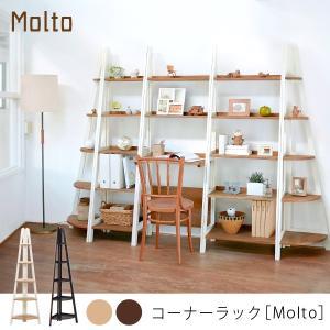 ラック おしゃれ 壁面収納 オープンラック ディスプレイ本棚  書棚 飾り棚 コーナータイプ 幅39cm モルト|kaguhonpo