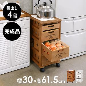 野菜ストッカー 木製 キャスター付き キッチンワゴン おしゃれ 4段 ワゴン スリム  北欧 キッチンストッカー キッチン収納 kaguhonpo