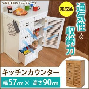 キッチン 収納 キッチンカウンター キッチンワゴン キャスター付き 木製 ルーバー 完成品 幅57×奥行35×高さ90cm|kaguhonpo