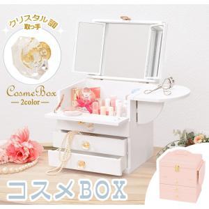 コスメボックス メイクボックス クリスタル 大容量 鏡付き 木製 バニティ 可愛い 姫系 持ち運び 三面鏡 引き出し 深 サイドテーブル 白 ピンク kaguhonpo 02