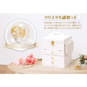 コスメボックス メイクボックス クリスタル 大容量 鏡付き 木製 バニティ 可愛い 姫系 持ち運び 三面鏡 引き出し 深 サイドテーブル 白 ピンク kaguhonpo 05