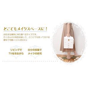 コスメボックス メイクボックス クリスタル 大容量 鏡付き 木製 バニティ 可愛い 姫系 持ち運び 三面鏡 引き出し 深 サイドテーブル 白 ピンク kaguhonpo 08