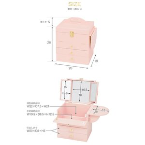 コスメボックス メイクボックス クリスタル 大容量 鏡付き 木製 バニティ 可愛い 姫系 持ち運び 三面鏡 引き出し 深 サイドテーブル 白 ピンク kaguhonpo 10