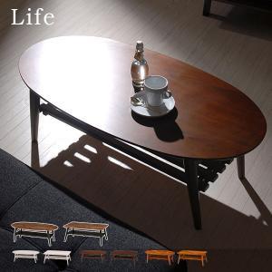 ローテーブル 折りたたみ テーブル 折りたたみ ローテーブル 北欧 おしゃれ ローテーブル白 カフェ(Life ライフ)の写真