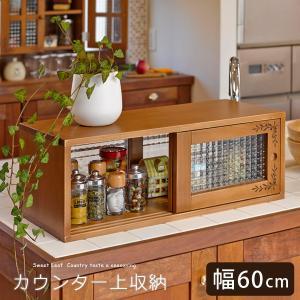 キッチンカウンター上収納 カウンター上収納ボックス カウンター上収納ラック 調味料棚 幅60cm 木製 リーフ柄 カントリー|kaguhonpo