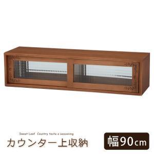 キッチンカウンター上収納 カウンター上収納ボックス カウンター上収納ラック 調味料棚 幅90cm 木製 リーフ柄 カントリー|kaguhonpo