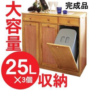 ダストボックス 分別 ダストボックス おしゃれ 分別ダストボックス 分別 ゴミ箱 キッチン ふた付き 3分別 25L×3個|kaguhonpo
