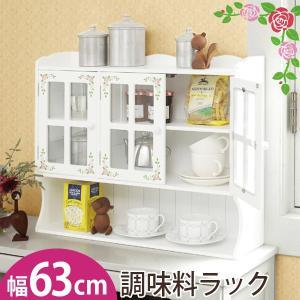 調味料ラック おしゃれ 調味料ラック 木製 スパイスラック 木製 スパイスラック おしゃれ 幅63cm ホワイト Happy Rose|kaguhonpo
