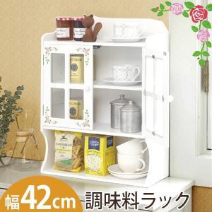 調味料ラック おしゃれ 調味料ラック 木製 スパイスラック 木製 スパイスラック おしゃれ 幅42cm ホワイト Happy Rose|kaguhonpo