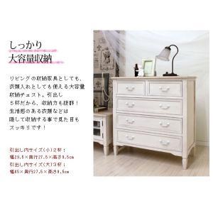 チェスト 木製 ホワイト チェスト ホワイト 収納家具 アンティーク風 家具 チェスト幅80cm|kaguhonpo|02