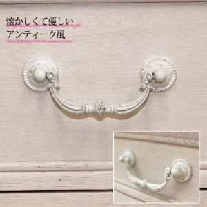 チェスト 木製 ホワイト チェスト ホワイト 収納家具 アンティーク風 家具 チェスト幅80cm|kaguhonpo|03