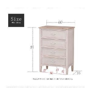 チェスト 木製 ホワイト チェスト ホワイト 収納家具 アンティーク風 家具 チェスト幅80cm|kaguhonpo|05