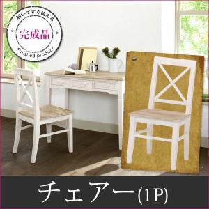 椅子 チェアー シンプル アンティーク調 アンティーク家具 レトロ デスクチェアー Chouchou|kaguhonpo