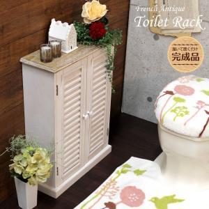 トイレ 収納 おしゃれ トイレ 収納 生理用品 トイレ 収納 棚 トイレラック おしゃれ フレンチアンティーク風 ホワイト|kaguhonpo|02