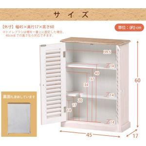 トイレ 収納 おしゃれ トイレ 収納 生理用品 トイレ 収納 棚 トイレラック おしゃれ フレンチアンティーク風 ホワイト|kaguhonpo|05