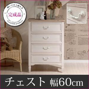 チェスト 木製 ホワイト チェスト ホワイト 収納家具 アンティーク風 家具 チェスト 幅60cm レトロ|kaguhonpo