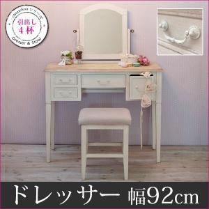 ドレッサー 白 ドレッサー 椅子付き ドレッサー 姫系 フレンチ アンティーク 幅92cm スツール付き シュシュシリーズ|kaguhonpo