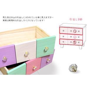 チェスト 木製 家具 チェスト タンス チェスト 完成品 木製 引出し3杯 Sサイズ マカロン|kaguhonpo|03
