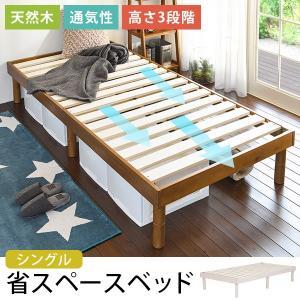 ベッドの向き&配置に困らないヘッドレスベッド(シングル) ヘッド&フットボードが無く、スッキリとした...