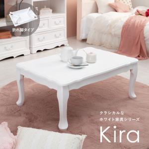 ローテーブル 折りたたみテーブル 猫脚 長方形 幅80cm(白 おしゃれ)|kaguhonpo|02