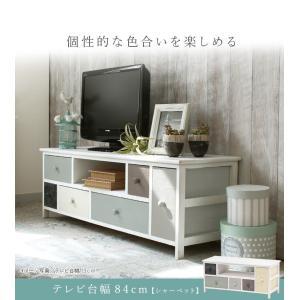 テレビ台 収納 おしゃれ ローボード 完成品 グレイッシュ 幅84cm(sherbet)シャーベット|kaguhonpo|12
