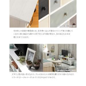 テレビ台 収納 おしゃれ ローボード 完成品 グレイッシュ 幅84cm(sherbet)シャーベット|kaguhonpo|04