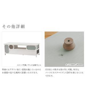 テレビ台 収納 おしゃれ ローボード 完成品 グレイッシュ 幅84cm(sherbet)シャーベット|kaguhonpo|09