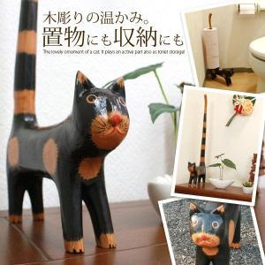 トイレットペーパーストッカー おしゃれ トイレ収納 トイレットペーパーホルダー アジアン雑貨 バリ猫 バリネコ 猫デザイン|kaguhonpo