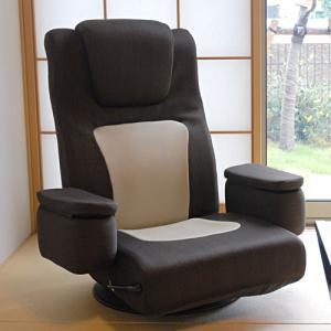 座椅子 回転 肘付き 座椅子 肘付き 座椅子 リクライニング 肘掛 座椅子 リクライニング 肘 手元レバー 回転式肘 メッシュ素材 敬老 ローチェア 腰痛|kaguhonpo