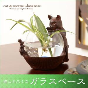 フラワーベース ガラス シンプル 花瓶 おしゃれ ガラスキャンドルホルダー 猫デザイン|kaguhonpo